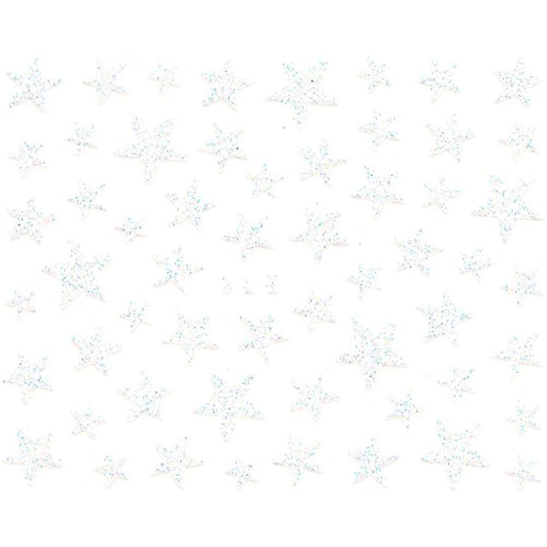 ゆるいと魅惑するネイルシール ラメ スター 星 選べる10種類 (H-04/ホワイト)