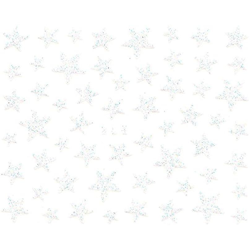 事前にブレーキレーザネイルシール ラメ スター 星 選べる10種類 (H-04/ホワイト)