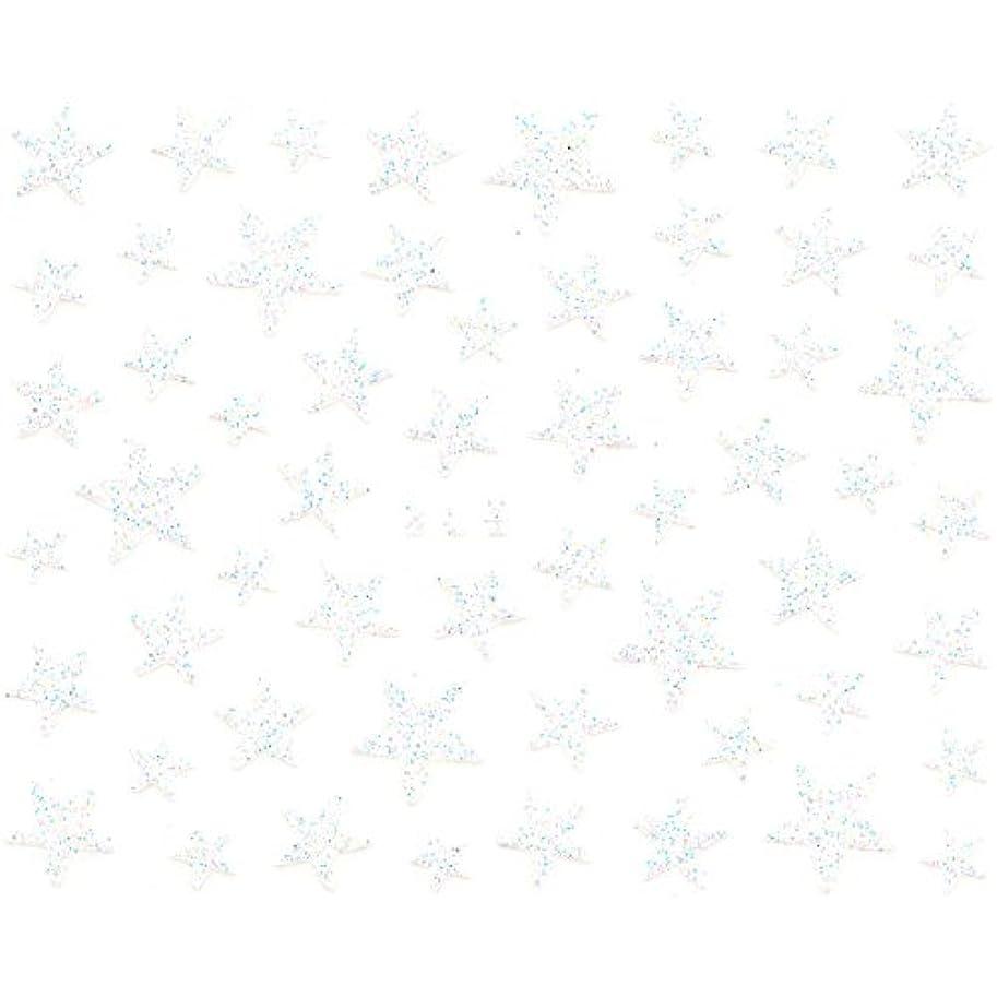 葉を集める共同選択スムーズにネイルシール ラメ スター 星 選べる10種類 (H-04/ホワイト)