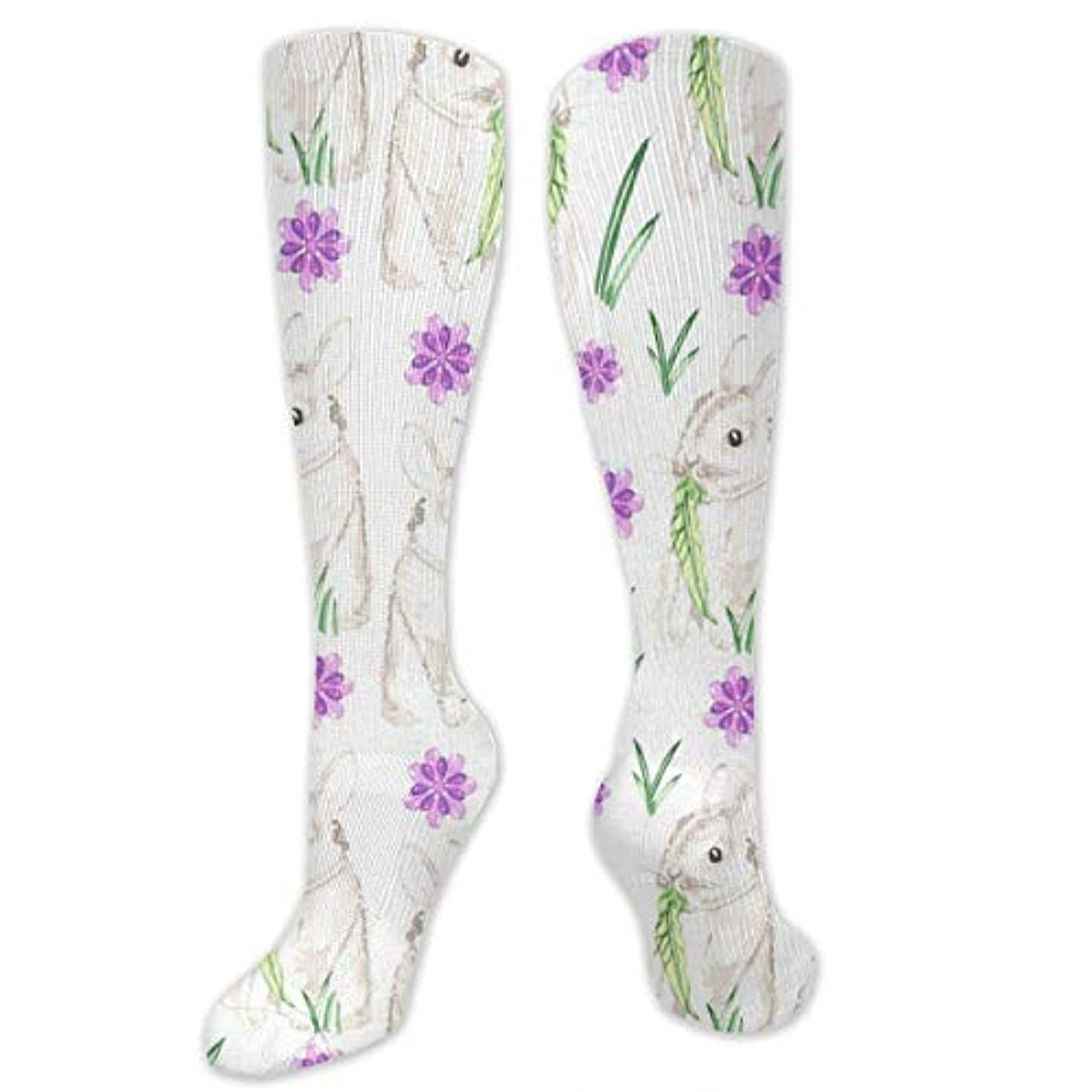 蘇生する報いる雲靴下,ストッキング,野生のジョーカー,実際,秋の本質,冬必須,サマーウェア&RBXAA Watercolor Baby Bunny Socks Women's Winter Cotton Long Tube Socks...