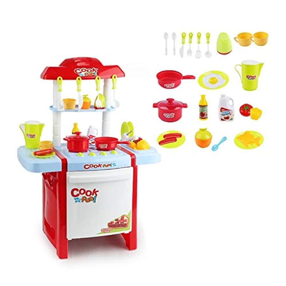 ホスト図ジョージスティーブンソンプレイキッチンクッキングセットキッズキッチンキッチン玩具キッチンプレイセット脳ゲームバービーキッチンプレイセットおもちゃ3歳以上昔の子供のためのギフト ( Color : RED , Size : A )