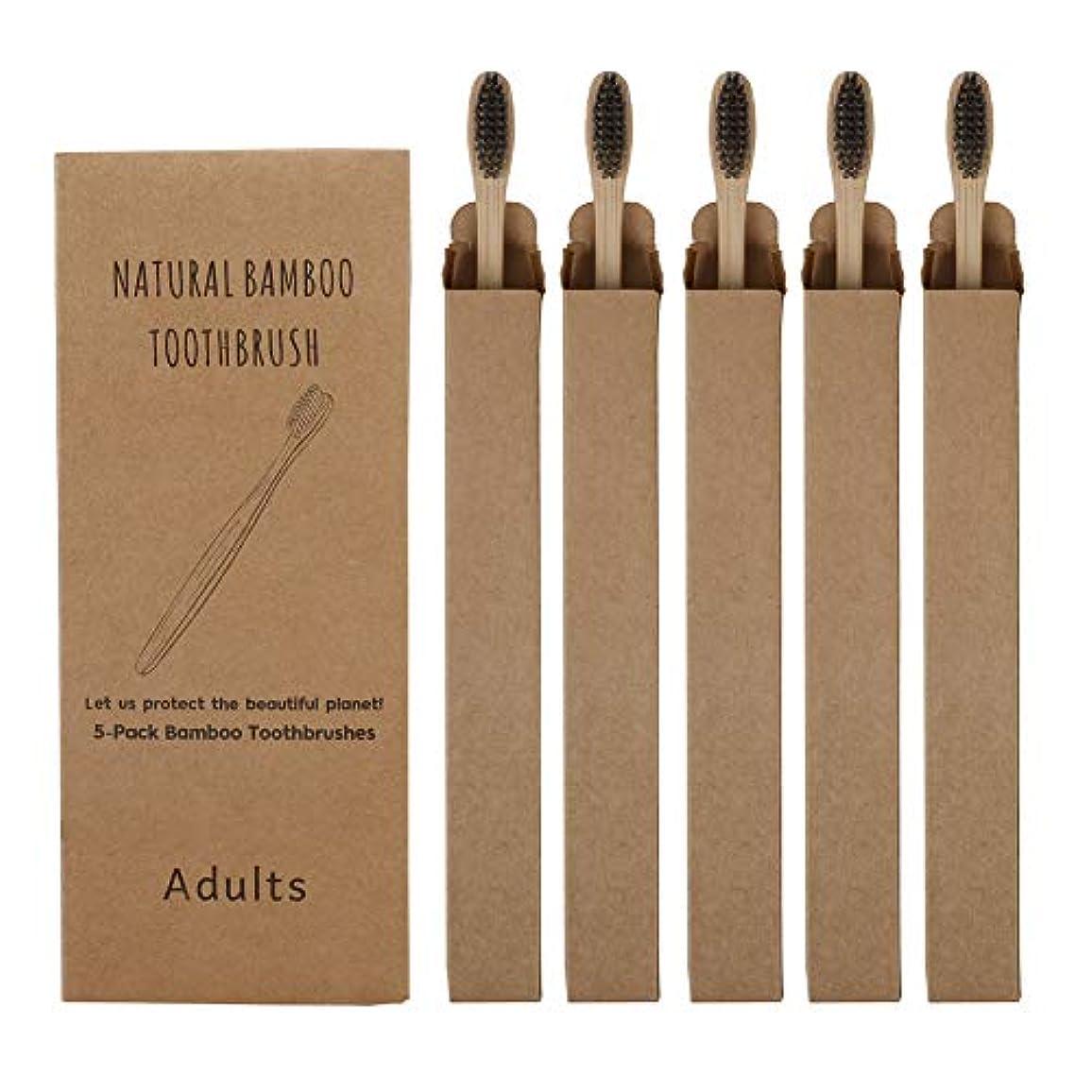 発明ショルダーレールPannow 5pcs 大人用竹の歯ブラシ 天然竹歯ブラシ 環境保護 柔らかい 活性炭を注入 歯ブラシ 口腔ケア 家族パック