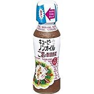 キユーピー ノンオイルごまと香味野菜 150ml