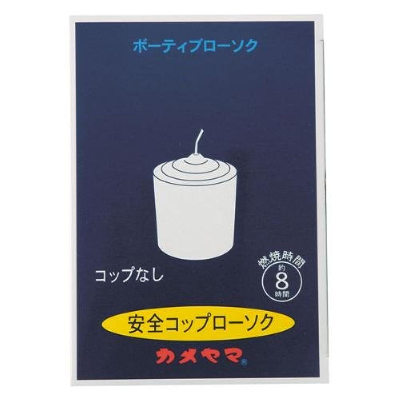 配管レモン稼ぐ安全コップローソク コップなし 6個入