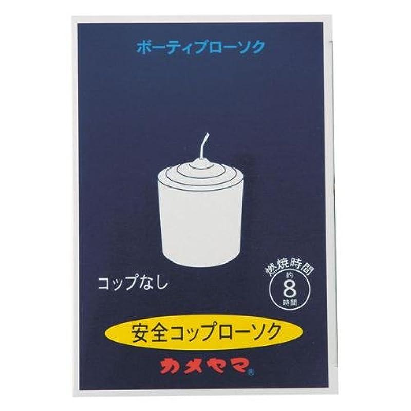 ラジウム記事葉っぱ安全コップローソク コップなし 6個入