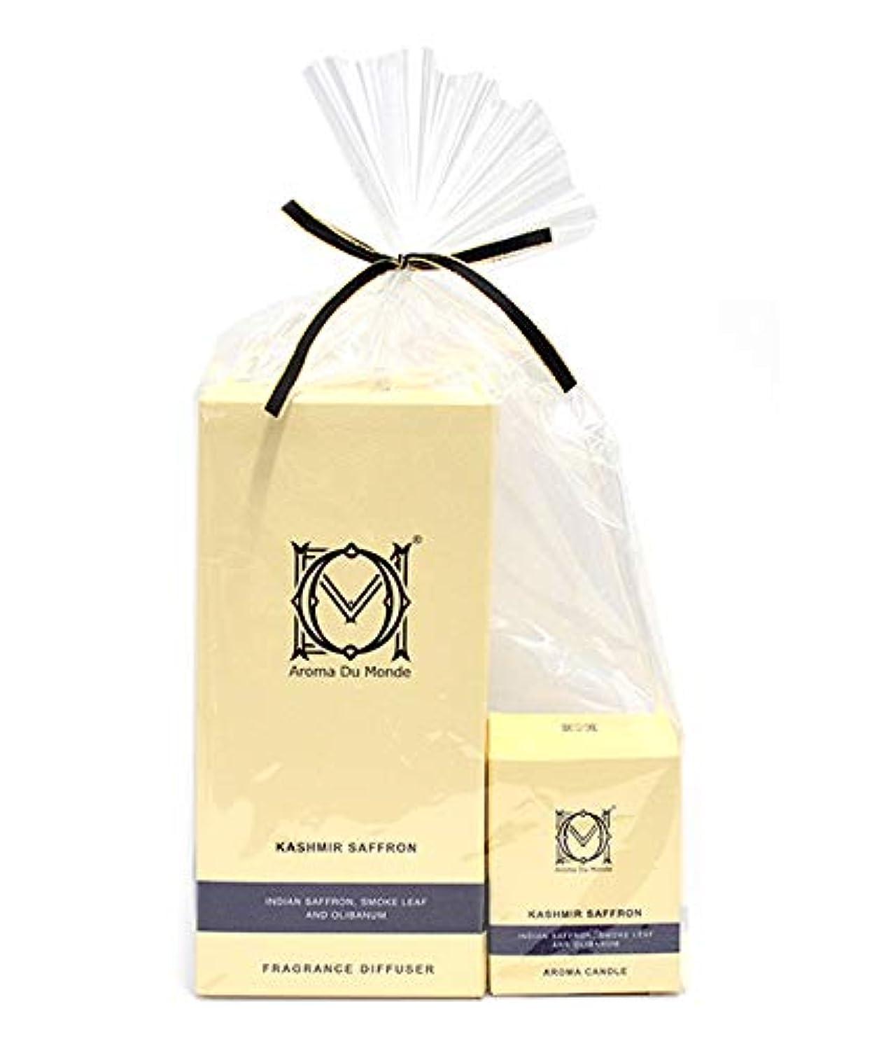 信頼閃光大きいフレグランスディフューザー&キャンドル カシミールサフラン セット Aroma Du Monde/ADM Fragrance Diffuser & Candle Kashmir Saffron 81160