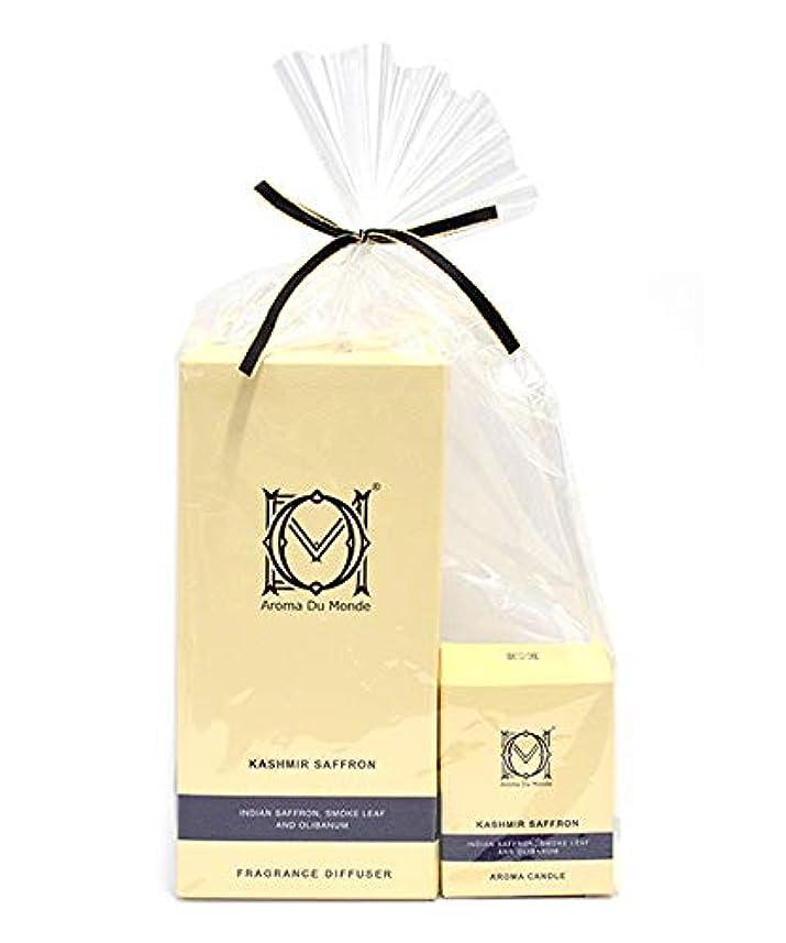 に沿って苛性シルクフレグランスディフューザー&キャンドル カシミールサフラン セット Aroma Du Monde/ADM Fragrance Diffuser & Candle Kashmir Saffron 81160