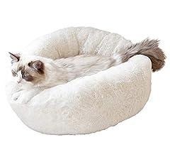 V-Dank 猫 ベッド ペット 小型犬 あったか ラウンド ベッド クッション ソファ 洗える 暖かい ふわふわ もこもこ 通年タイプ 防寒 安眠 丸型 寝台 ぐっすり眠る 休憩所 寒さ対策 滑り止め 猫用品 ペット用品 47x47cm (ホワイト)