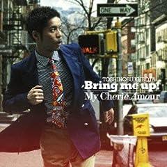 久保田利伸「My Cherie Amour」の歌詞を収録したCDジャケット画像