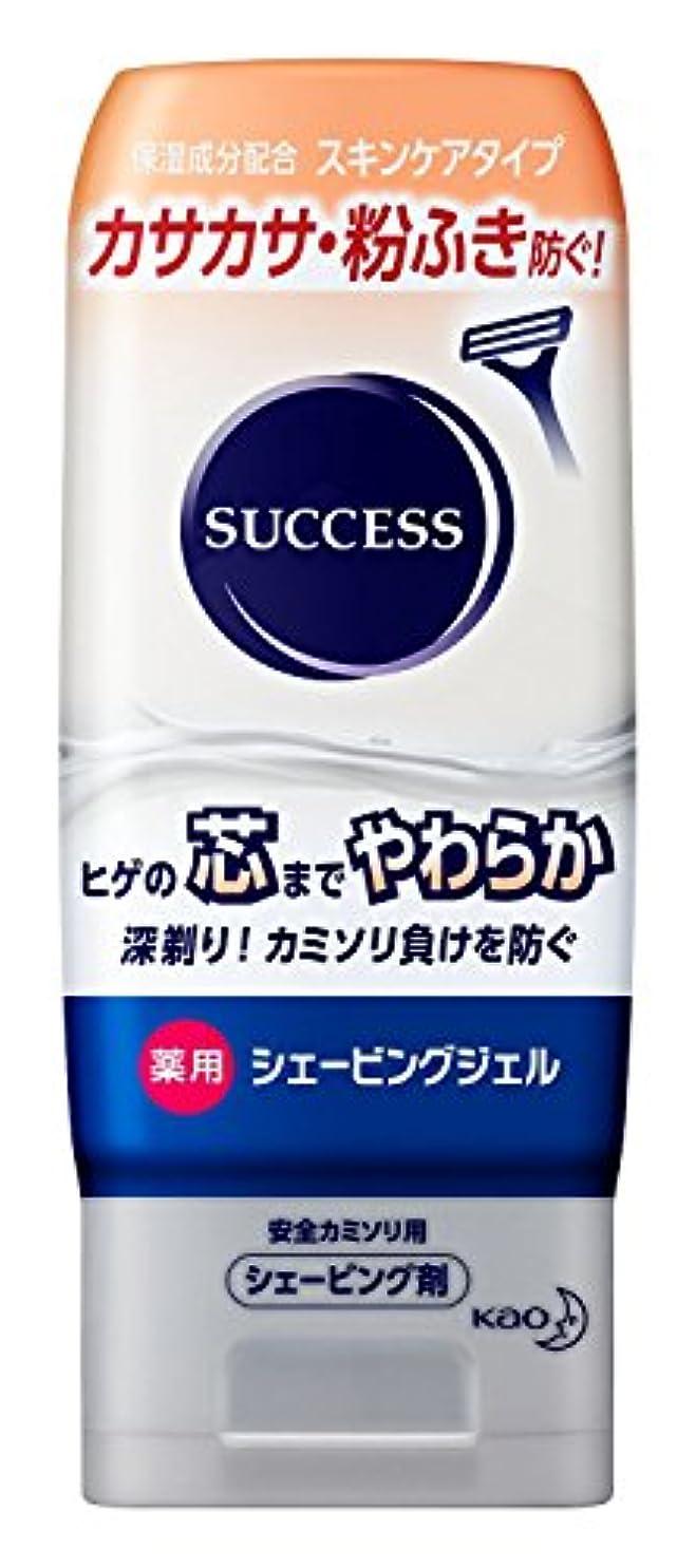【花王】サクセス 薬用シェービングジェル スキンケアタイプ 180g ×10個セット