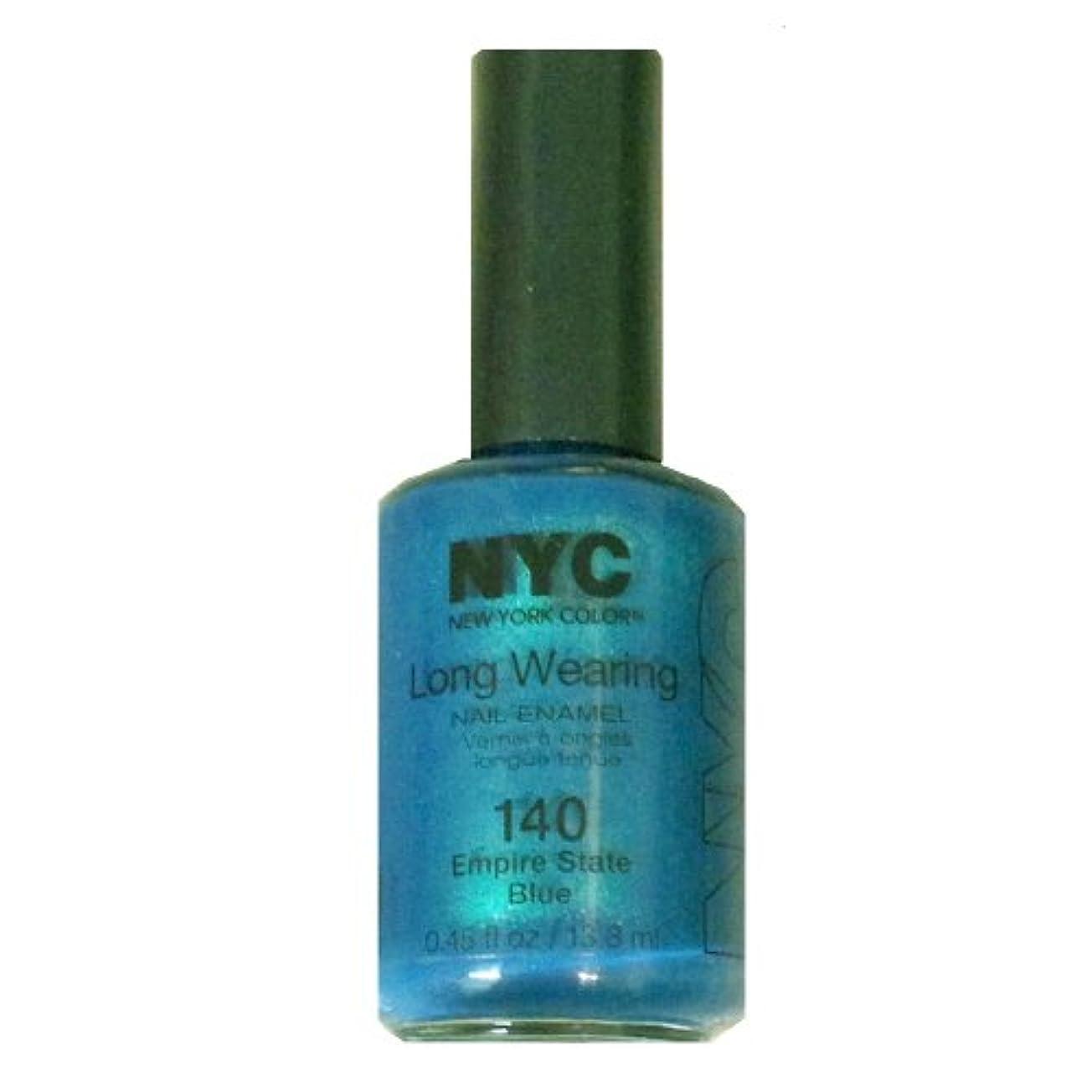 費用望ましい小数(3 Pack) NYC Long Wearing Nail Enamel - Empire State Blue (並行輸入品)