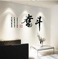 WCH PVC Chinese Stye Caigraphy WaステッカーOffice Companyのステッカー