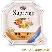 ニュートロ シュプレモ カロリーケア 成犬用 トレイタイプ 4ケース(100g×96個)