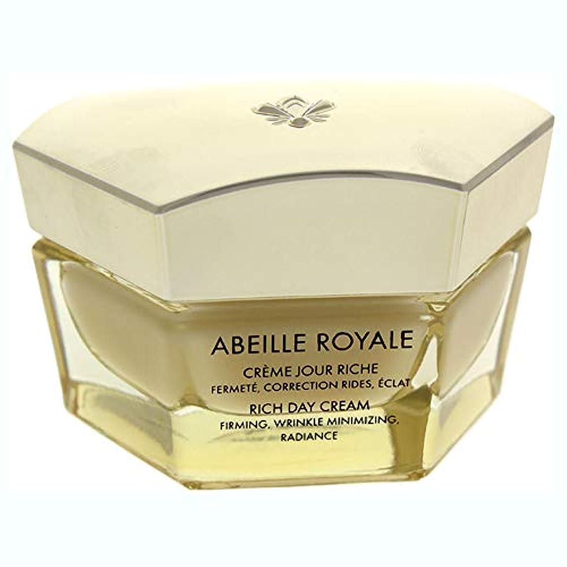 摂氏運搬つかの間Abeille Royale Rich Day Cream