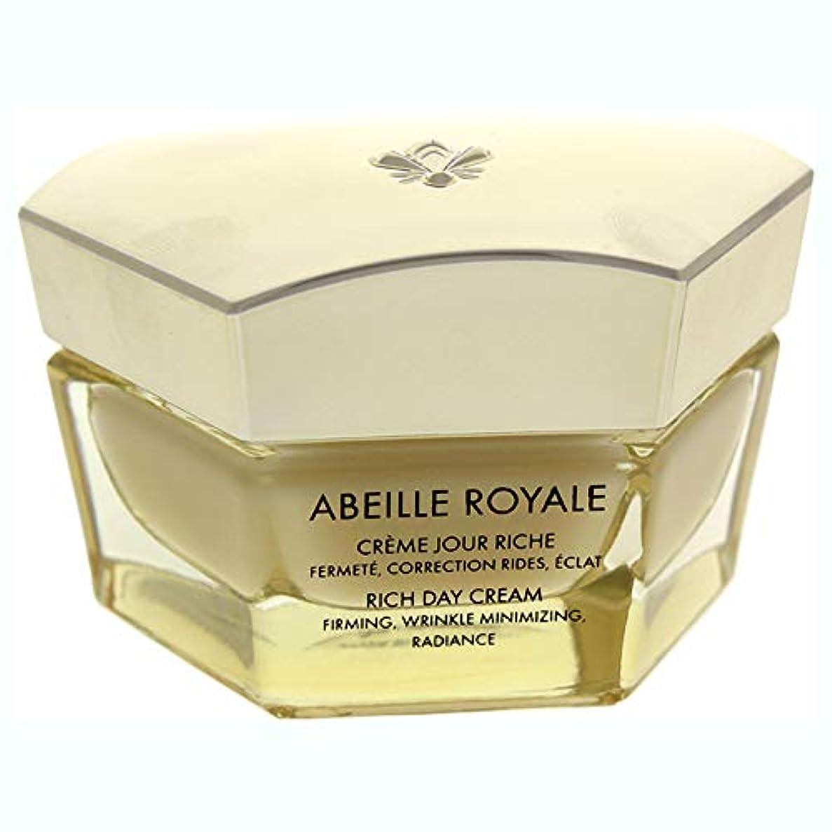 ダイアクリティカル損傷の慈悲でAbeille Royale Rich Day Cream