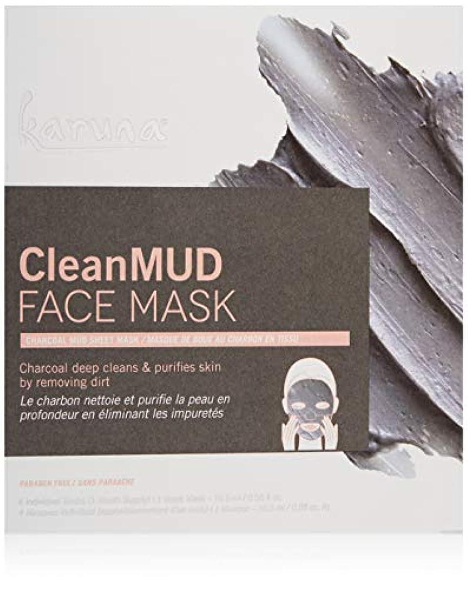 特異なボンド致命的Karuna CleanMud Face Mask 4sheets並行輸入品