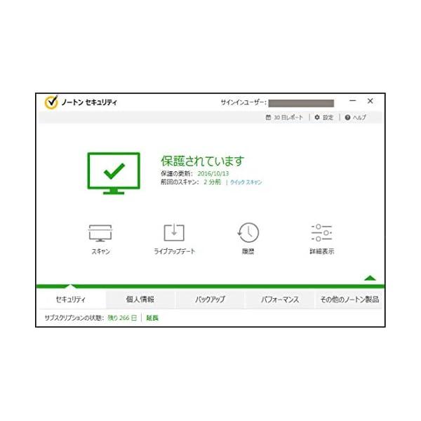 【Amazon.co.jp限定】ノートン セキ...の紹介画像7