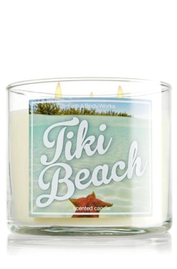 ラップ白鳥原子炉バス&ボディワークスTiki Beach Scented Candle 14.5 Oz