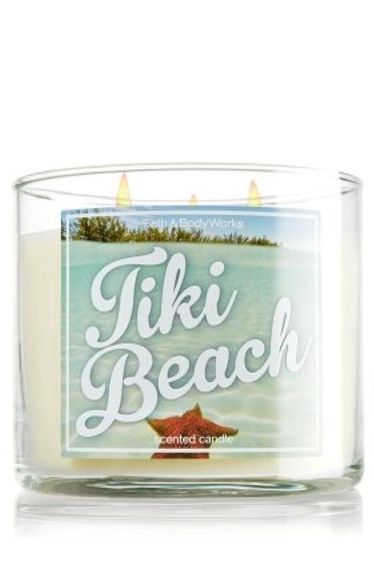 ゆり従者対話バス&ボディワークスTiki Beach Scented Candle 14.5 Oz