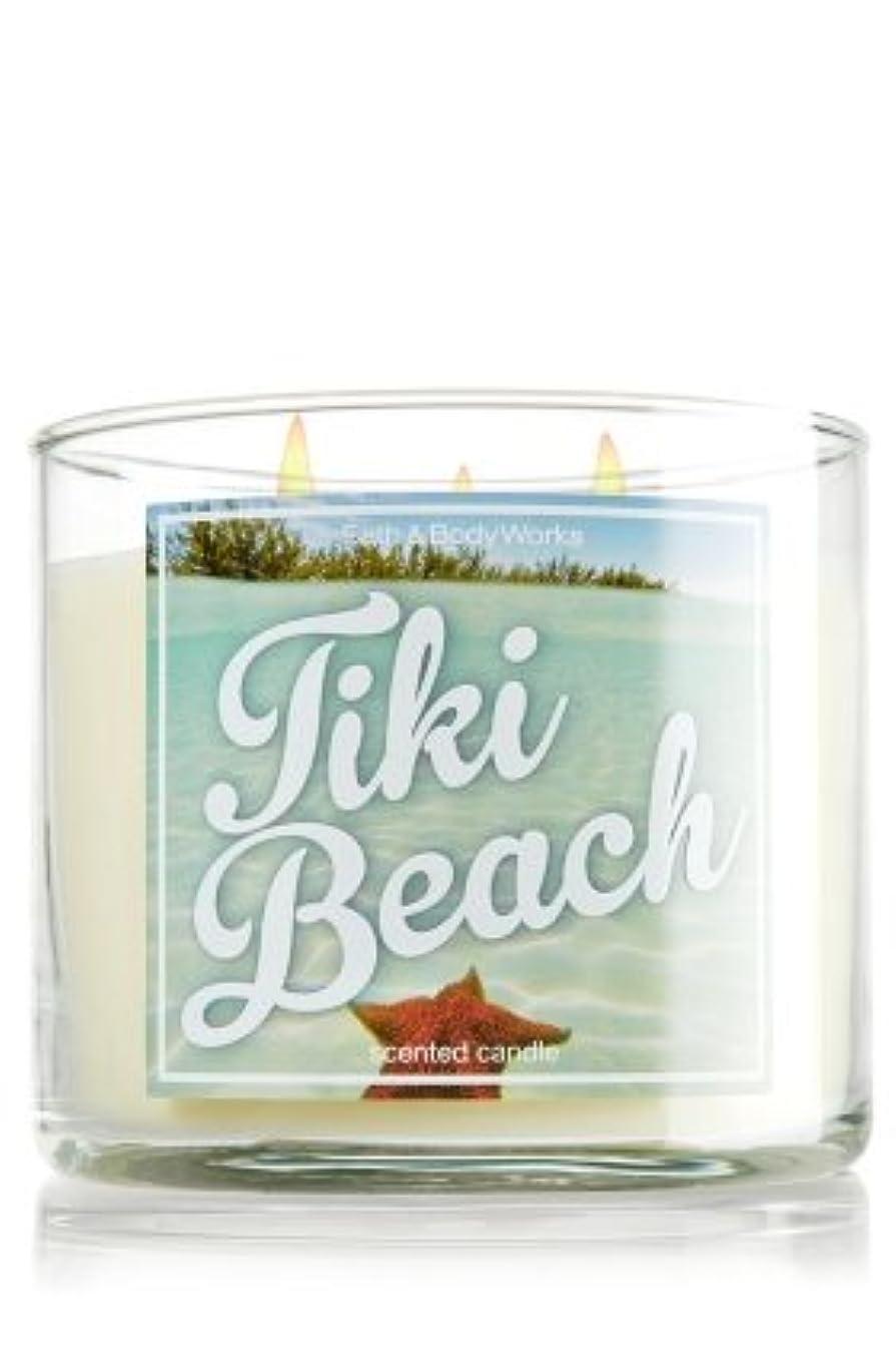 薬を飲む劣る耐えられないバス&ボディワークスTiki Beach Scented Candle 14.5 Oz