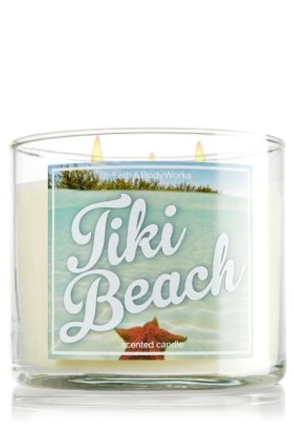 傾向強い制限するバス&ボディワークスTiki Beach Scented Candle 14.5 Oz