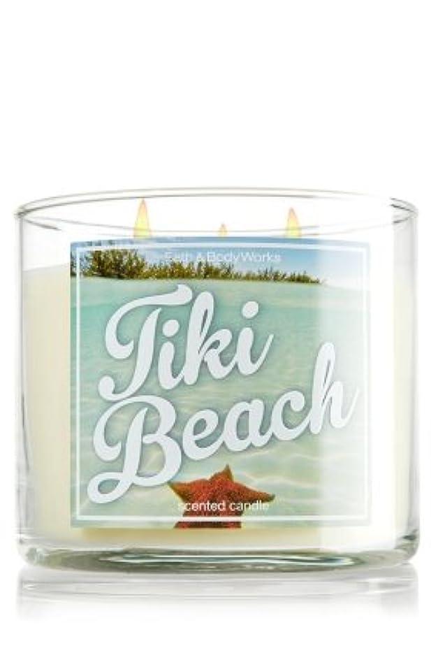固めるきらきら議論するバス&ボディワークスTiki Beach Scented Candle 14.5 Oz