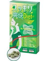 スッキリ爽快Diet×2個セット   ダイエット