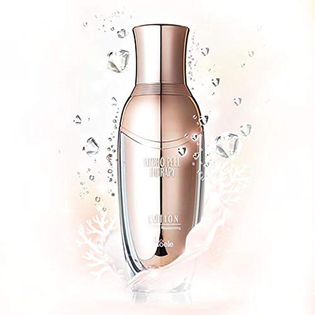 アサー軽食ホイッスルLioele (リオエリ) ハイドロ ピール テラピー ローション / 海洋深層水の豊富なミネラルでさっぱり溶け込むローション / Hydro Peel Therapy Lotion (120ml) [並行輸入品]