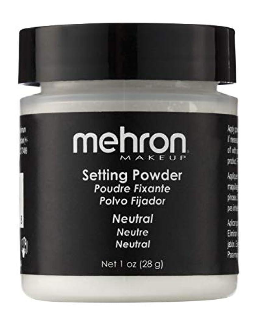 mehron UltraFine Setting Powder with Anti Perspriant Neutral (並行輸入品)