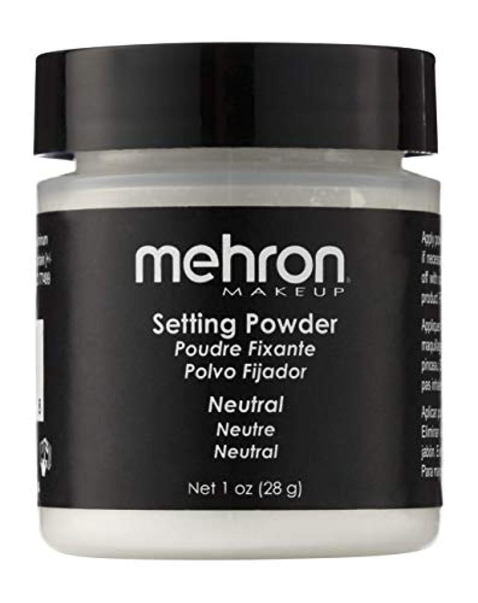 世界の窓気候いつmehron UltraFine Setting Powder with Anti Perspriant Neutral (並行輸入品)