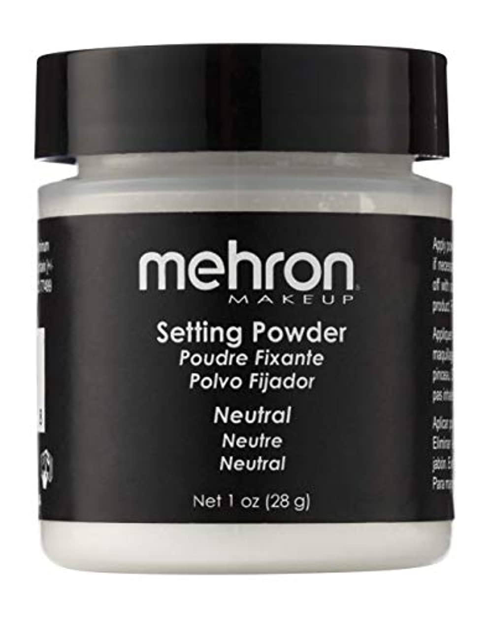 貫通別の無傷mehron UltraFine Setting Powder with Anti Perspriant Neutral (並行輸入品)