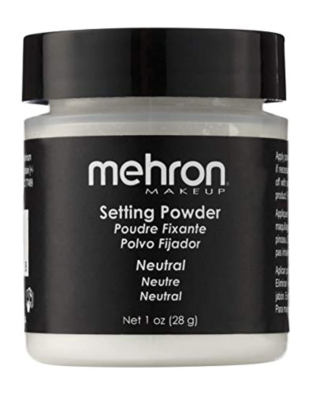 沿って服を洗うアライアンスmehron UltraFine Setting Powder with Anti Perspriant Neutral (並行輸入品)