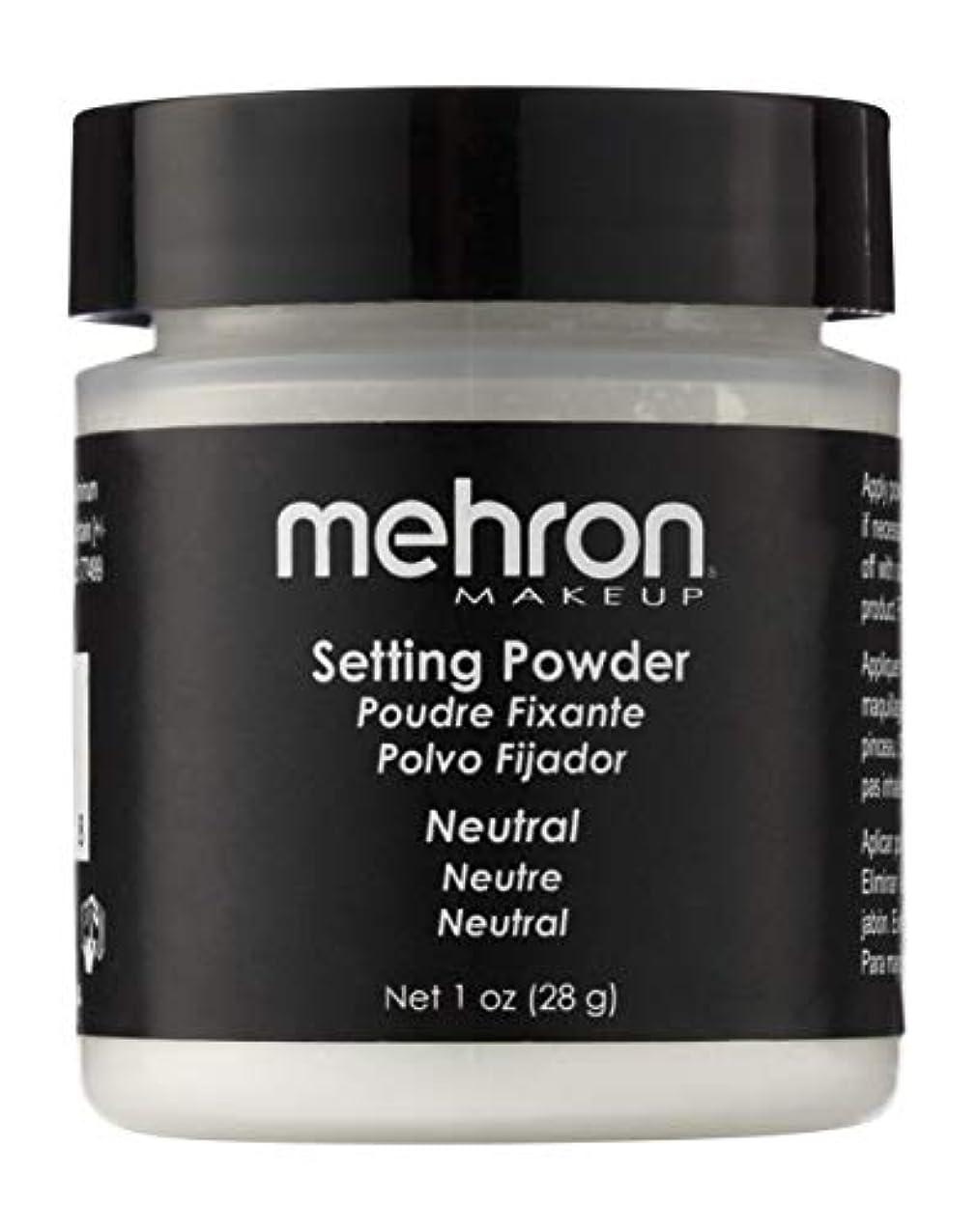 コーンギター従事するmehron UltraFine Setting Powder with Anti Perspriant Neutral (並行輸入品)