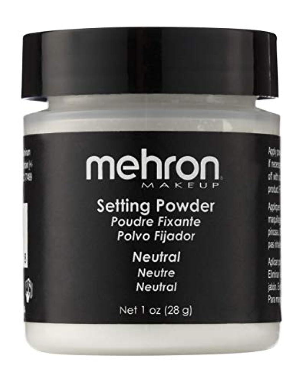 絶対に戦士ボーカルmehron UltraFine Setting Powder with Anti Perspriant Neutral (並行輸入品)