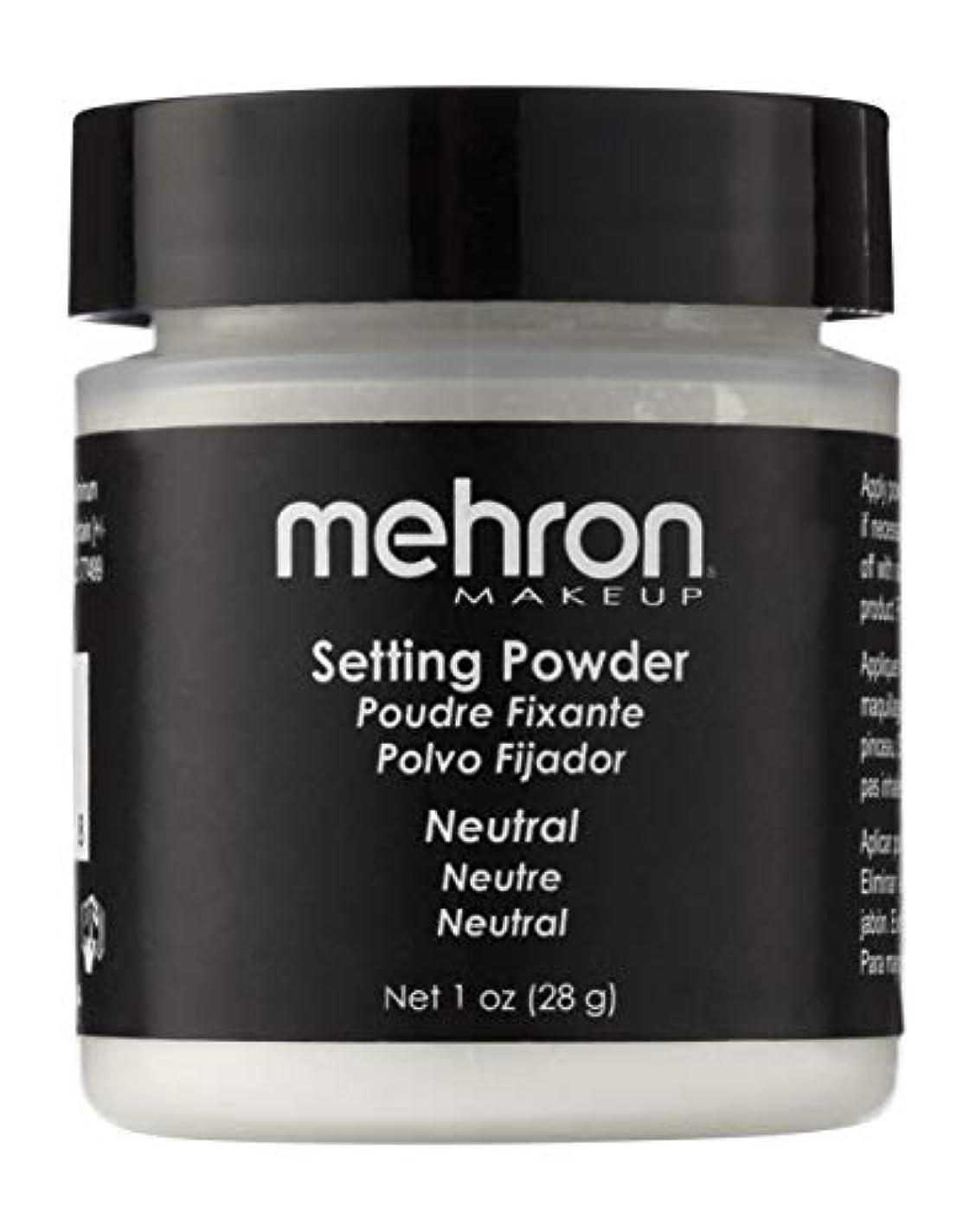 時木材樫の木mehron UltraFine Setting Powder with Anti Perspriant Neutral (並行輸入品)