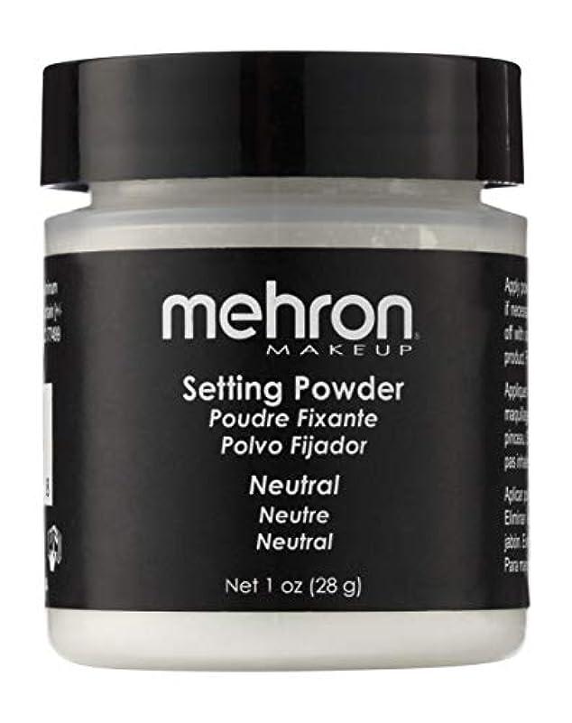 ジム部分解釈するmehron UltraFine Setting Powder with Anti Perspriant Neutral (並行輸入品)
