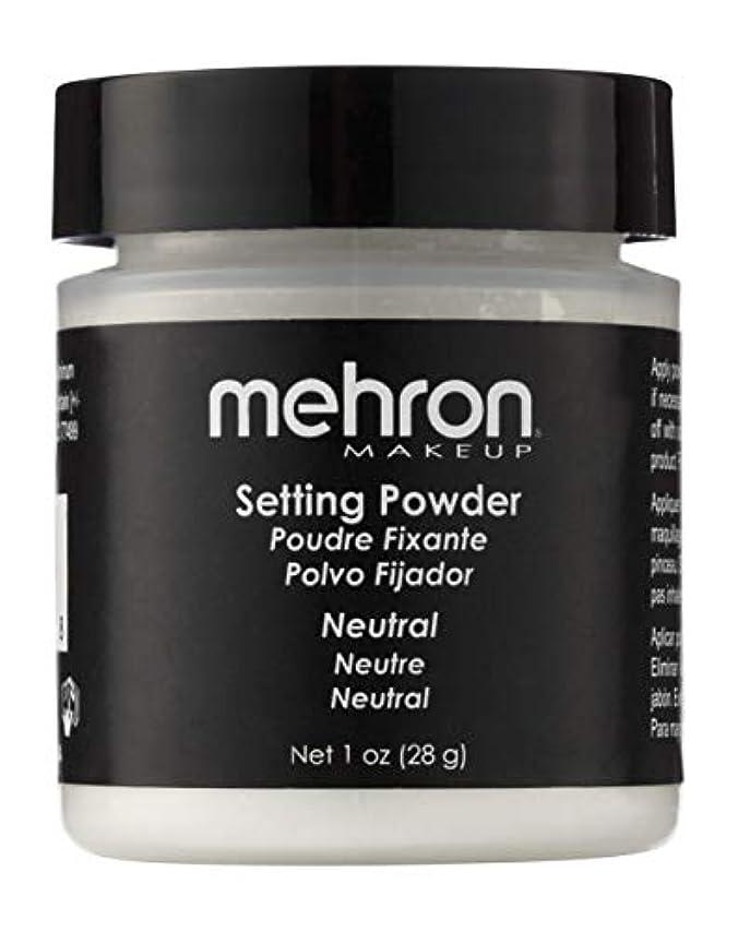恥熱謝るmehron UltraFine Setting Powder with Anti Perspriant Neutral (並行輸入品)