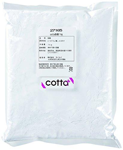 cotta(コッタ) 粉糖 1kg