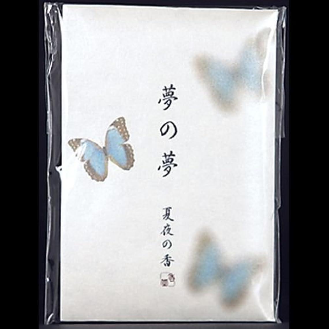 九月宿無謀【まとめ買い】夢の夢 夏夜の香 (蝶々) スティック12本入 ×2セット