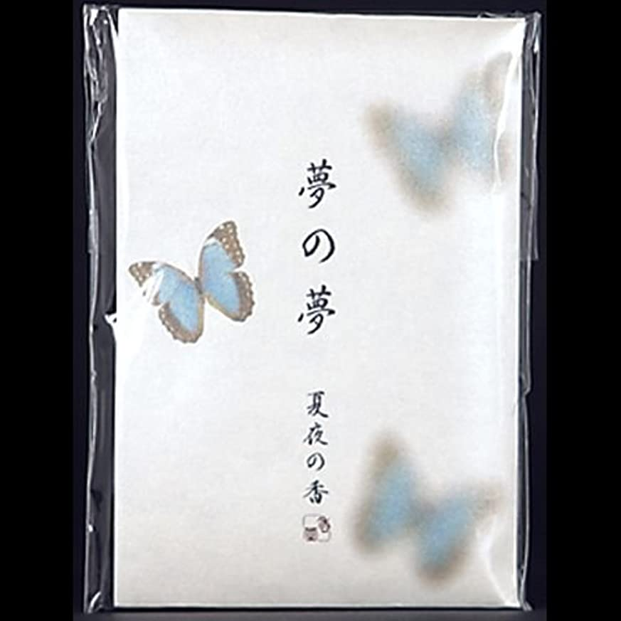 【まとめ買い】夢の夢 夏夜の香 (蝶々) スティック12本入 ×2セット