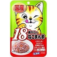 (まとめ) はごろも18歳からのねこまんまパウチ50g 【猫用フード】【ペット用品】 【×72セット】 ds-1756081
