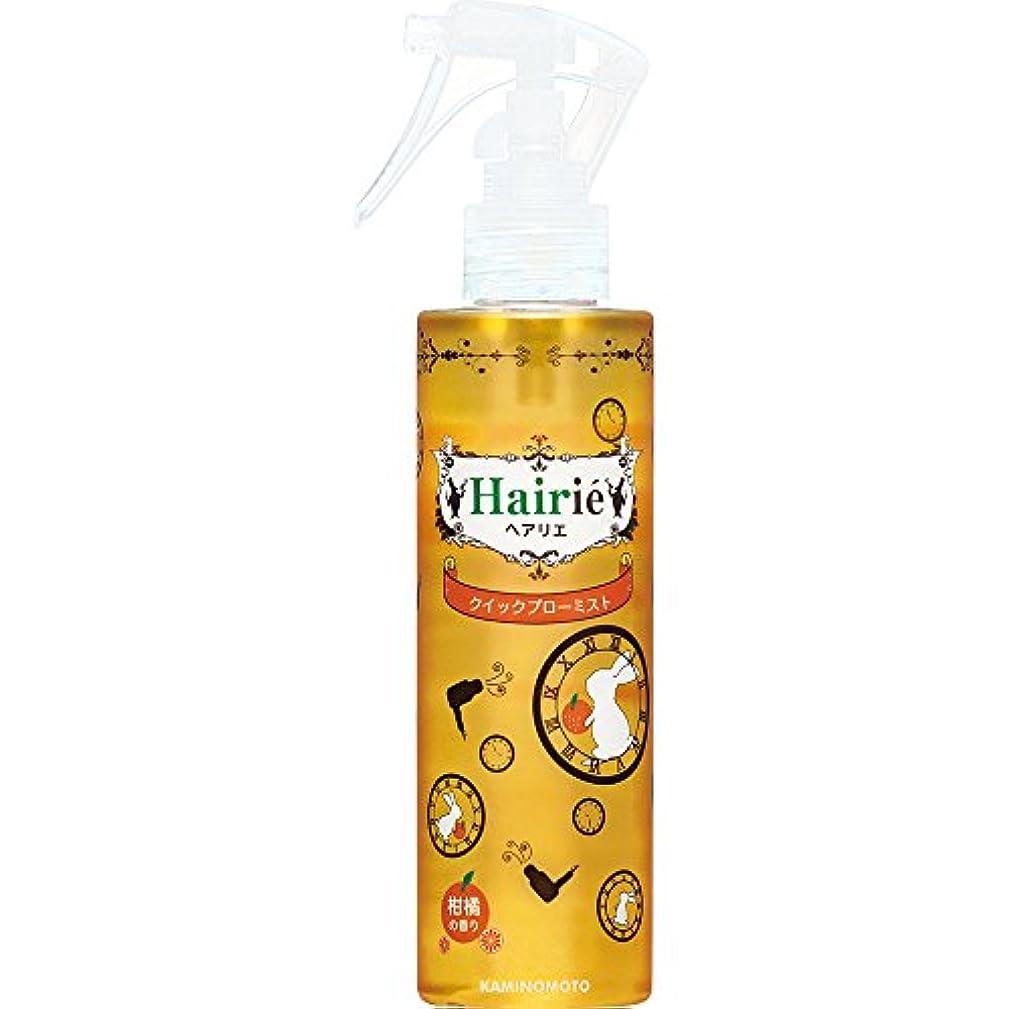 マティス表面望ましいヘアリエ クイックブローミスト 柑橘の香り 180mL