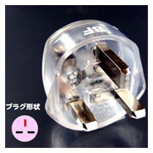 カシムラ 海外用光る変換プラグ BFタイプKashimura WP-56F