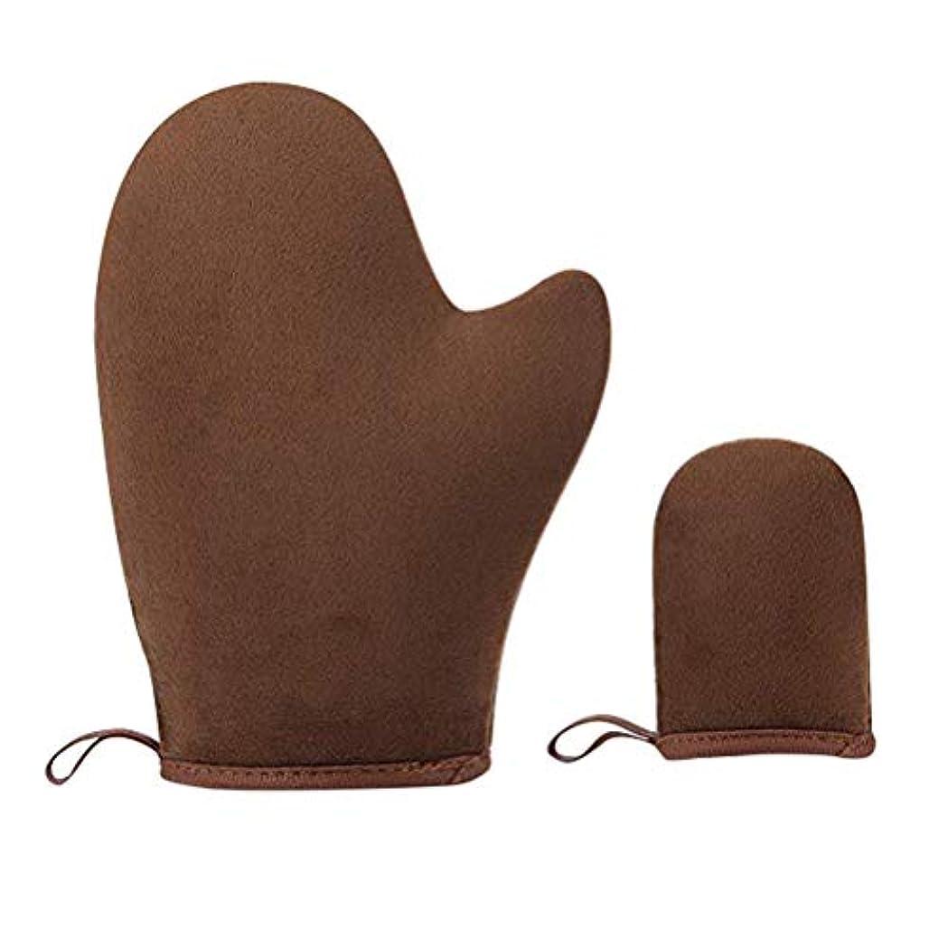 間違い炎上減らすHealifty 日焼け止め手袋SPA手袋女性用2PCS(ブラウン)