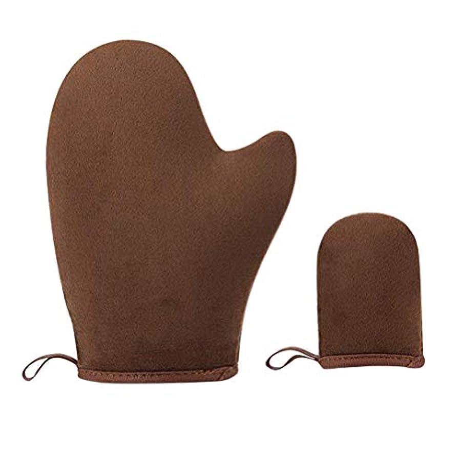 ふくろう背の高い下着Healifty 親指と顔のアプリケーターグローブ洗える再使用可能なムースローションスプレーとオイル2PCSと自己日焼けミットタンミットアプリケーター