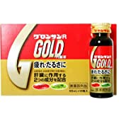 グロンサンRゴールド内服液 50ml×10本 (指定医薬部外品)