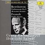ベートーヴェン : ヴァイオリン・ソナタ 第9番 イ長調 作品47 「クロイツェル」