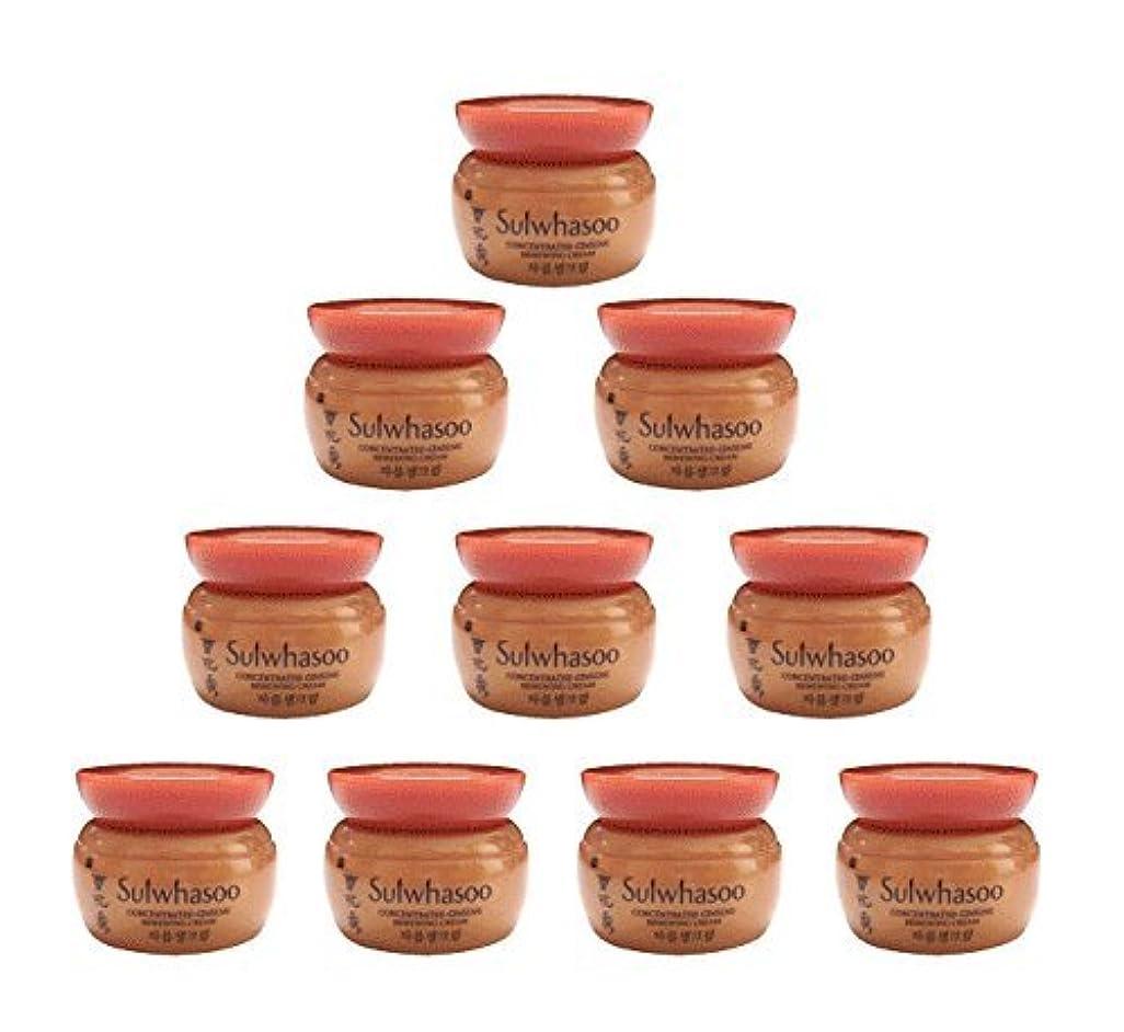 アクセス変化りんご【ソルファス 雪花秀 Sulwhasoo】 Concentrated Ginseng Renewing Cream(50ml) 5ml x 10個 韓国化粧品 ブランドのサンプル [並行輸入品]