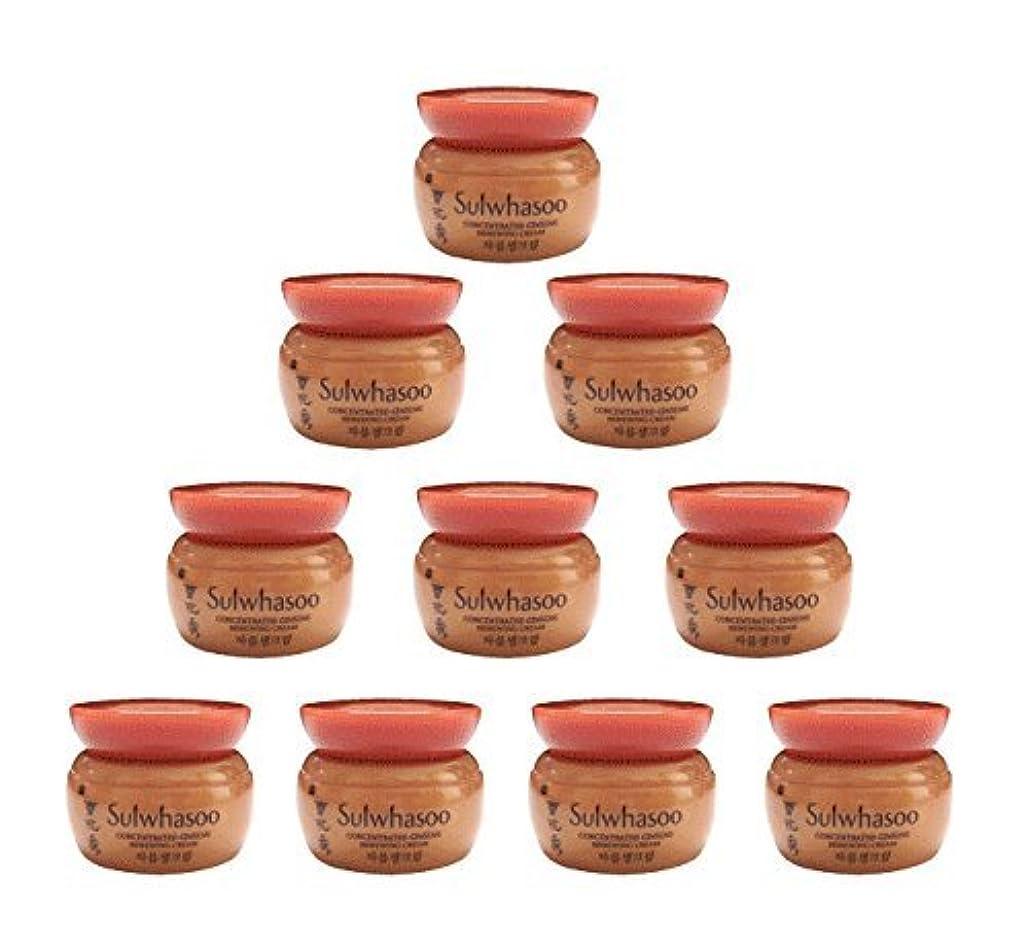注入する絶壁挽く【ソルファス 雪花秀 Sulwhasoo】 Concentrated Ginseng Renewing Cream(50ml) 5ml x 10個 韓国化粧品 ブランドのサンプル [並行輸入品]