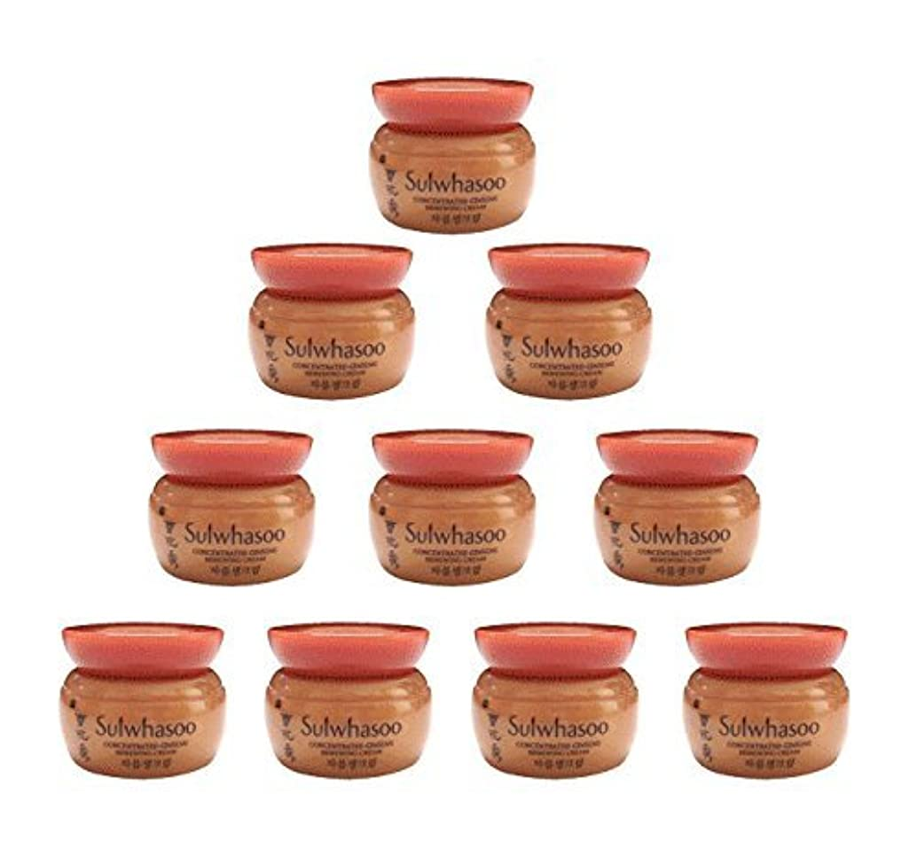 高度なジェット瞑想する【ソルファス 雪花秀 Sulwhasoo】 Concentrated Ginseng Renewing Cream(50ml) 5ml x 10個 韓国化粧品 ブランドのサンプル [並行輸入品]